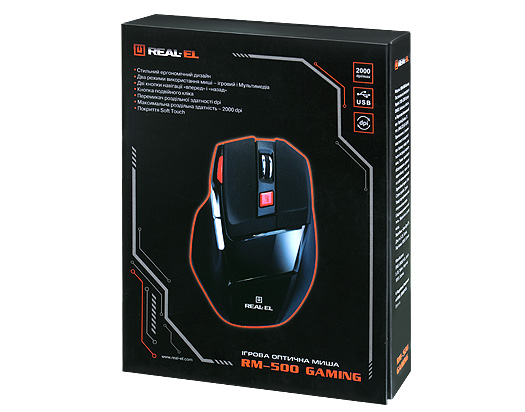 RM-500 Gaming